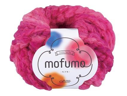 超極太毛糸「モフモ」は手触り抜群
